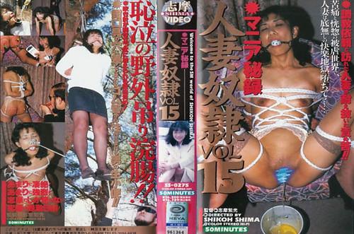 Shima%20046_m.jpg