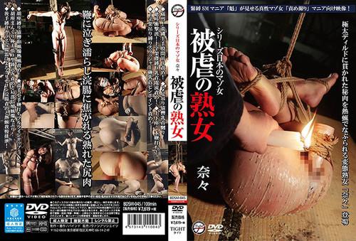 BDSM-045_m.jpg