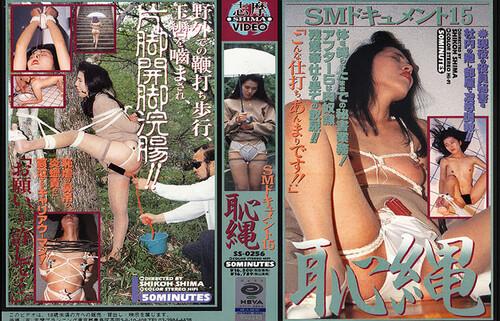 Shima%20055_m.jpg