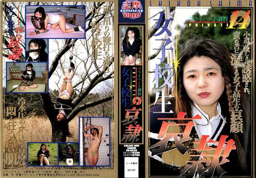 Shima%20057_m.jpg