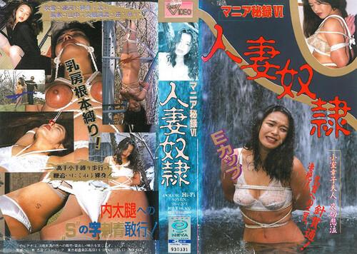 Shima-79_m.jpg