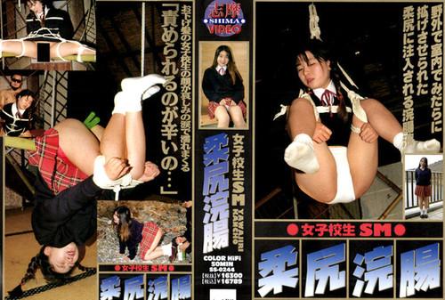 Shima%20072_m.jpg
