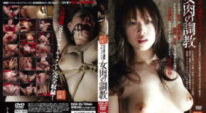 [KNSD-05] 完全素人調教ドキュメント 女肉の調教 / Torture Torture Of Meat Amateur Woman Full Document